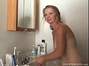 Sexy mature amateur loves to f